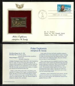 United States 1986 PCS FDC w/ 22 kt gold replica Scott# 2221