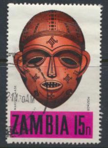 Zambia  SG 158 SC# 68 Craft Makishi mask  Used see scan