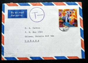 """VERY RARE BAHRAIN ONLY 1KNOWN """"POSTAGE DUE"""" BAHRAIN LIBYA VIEW COVER TO CANADA"""