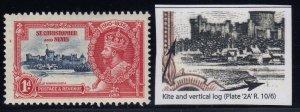 St. Kitts-Nevis, SG 61k, MNH Kite and Vertical Log variety