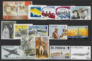ST.HELENA SELECTION OF QEII STAMPS ON S/CARD - MNH