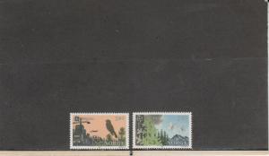 NORWAY 892-893 MNH 2019 SCOTT CATALOGUE VALUE $4.00