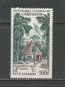 Cameroun # C68 Unused Hinged See Desc