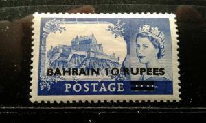 Bahrain #98 MNH e194.3911