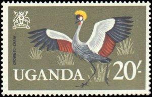 Uganda  #97-110, Complete Set(14), 1965, Birds, Hinged