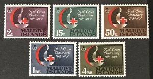 Maldive Islands 1963 #124-28, Unused/MH, CV $9.50