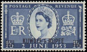 1953 Kuwait #113-116, Complete Set(4), Hinged
