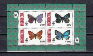 Ingushetia, 5-8 Russian Local. Butterflies sheet of 4. W.W.F. Logo.