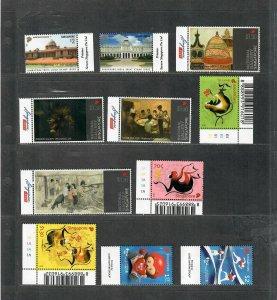 Singapore Sc#1754-1764 M/NH/VF, Complete Sets, Cv. $17.35
