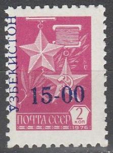 Uzbekistan #17 MNH F-VF CV $4.50 (SU6549)