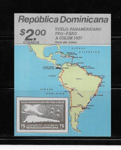 DOMINICAN REPUBLIC STAMPS MNH #JUNIOH28