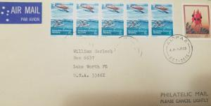 L) 1983 AUSTRALIAN ANTARCTIC TERRITORY, AIRPLANE, BLUE, 8C, ICE, FLOWER, NATURE