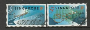 Singapore 1995 Postal Codes FU SG 815/6
