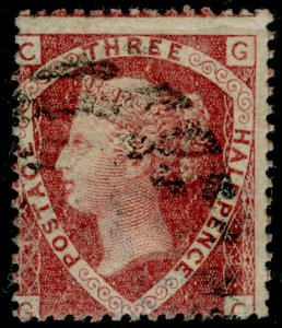 SG51, 1½d rose-red plate 3, USED. Cat £75. GC
