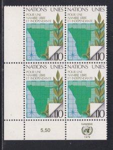 United Nations - Geneva # 86, Inscription Blocks of Four, NH, 1/3 Cat.