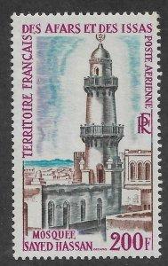 Afars & Issas 1969 Air Mail 200fr, The Mosque, Scott # C55,VF-XF MNH** (RN-8)