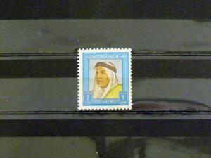 Kuwait   Used, VF   # 226    Sheik Abdullah