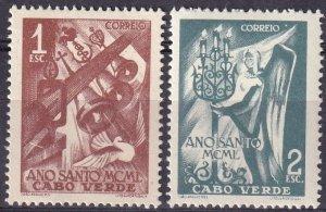 Cape Verde #268-9  F-VF Unused  CV $5.50 (Z3120)