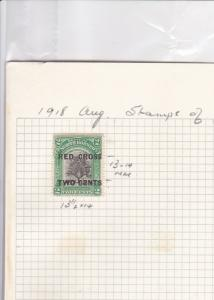 north borneo 1918 red cross stamp,  mounted mint , tiny hinge thin ref  r8208
