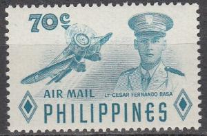 Philippine Is #C81 MNH (S7509)