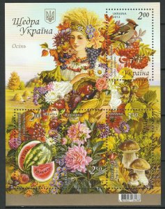Ukraine 2013 Automn gifts Fruits Flowers Mushrooms MNH Block