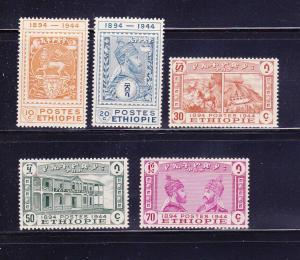 Ethiopia 273-277 Set MNH Various