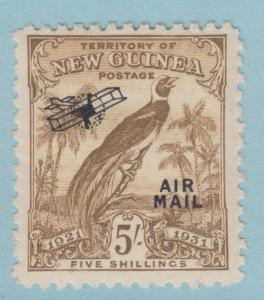 NEW GUINEA C25 MINT NEVER HINGED OG NO FAULTS EXTRA FINE