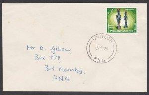 PAPUA NEW GUINEA 1976 cover ex UNITECH. ....................................L873