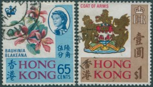 Hong Kong 1968 SG253-254 Flower and Arms set FU