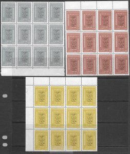 Algeria 551-6 MNH stock in qty.. see desc. 2020 CV$24.85