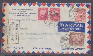 COLOMBIA, 1944 Airmail Censored cover, Manizales to USA, 1/2c., 5c. & 15c.(2).