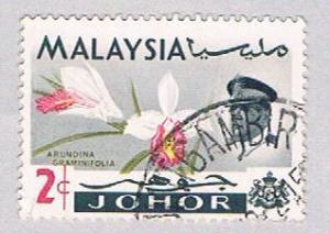 Malaysia Johor 170 Used Flowers (BP25127)