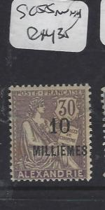 FRANCE OFFICES IN EGYPT (P1808B)  ALEXANDRIA SC 55     MNH