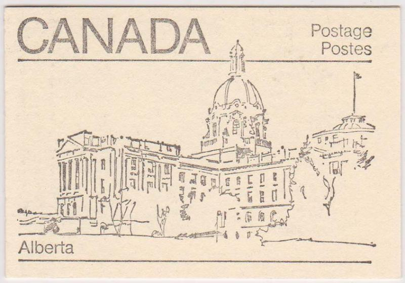 Canada USC #BK82a Unlisted Variety 1982 Uncoated Maple Leaf VF-NH