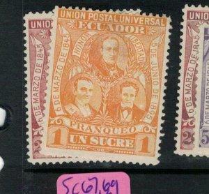 Ecuador SC 67, 69 MOG (5ebv)
