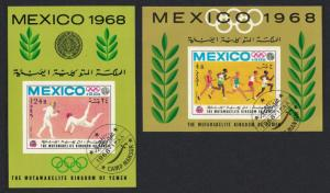 Yemen Summer Olympic Games Mexico 2 MSs 1968 CTO