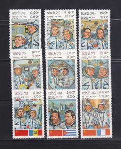 Laos 449-457 Set MNH Space