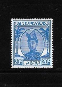 Malaya Trengganu 1952-55 Sultan Ismail Nasiruddin Shah Sc 71 MNH A403