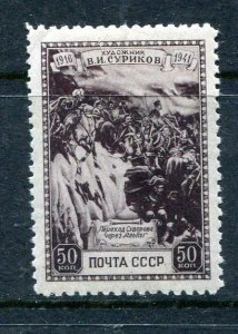 Russia 1941 Sc 847 MH Suvorov's March through the Alps 9700