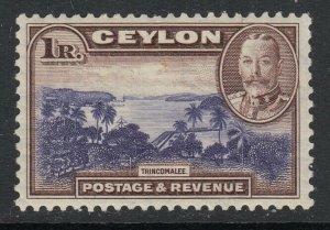 Ceylon, Sc 274 ( Sg 378), Mlh