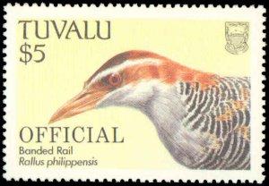 Tuvalu #O33-O48, Complete Set(16), 1989, Birds, Never Hinged