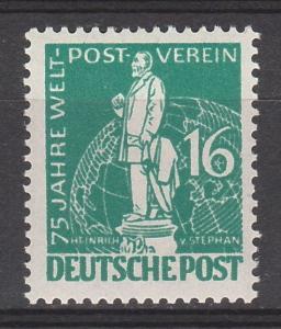 BERLIN 1949 UPU 16PF MNH **