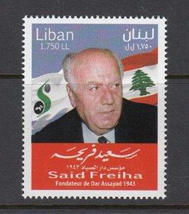 LEBANON- LIBAN MNH - SC# 724 SAID FREIHA - DAR AL SAYAD PUBLISHER