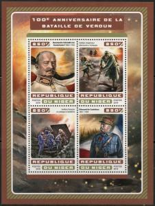 NIGER  2016 100th ANNIVERSARY  OF THE BATTLE OF VERDUN WWI SHEET  MINT NH