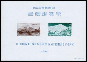Japan Scott 601a Souvenir Sheet & Folder (1954) Mint NH F-VF C