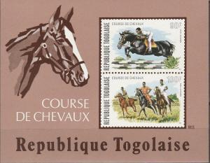 Togo #C233a F-VF Unused CV $6.50  (SU2043L)