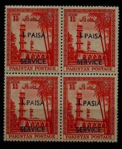 Pakistan O67 MNH bl.of 4, error(pasia instead of paisa)