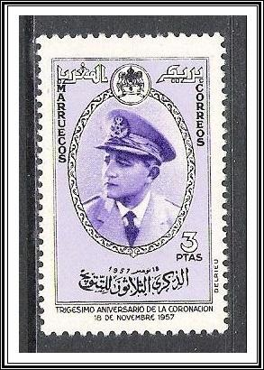 Morocco Northern Zone #25 King Mohammed V MH