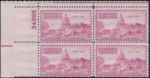 992 Mint,OG,NH... Plate block of 4... SCV $1.20