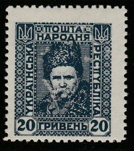 Ukraine West National Republic eastern Galicia 1920 20g Fine MH* A4P54F84
